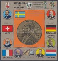 Alfred Nobel's 80th death anniversary block, Alfred Nobel halálának 80. évfordulója blokk
