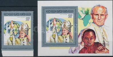 Pope John Paul II. margin stamp + block, II. János Pál pápa látogatása ívszéli bélyeg + blokk