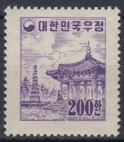 Nemzeti szimbólum záró érték, National Symbol closing stamp
