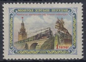 1956 Vonat Mi 118a