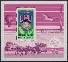 1974 UPU blokk Mi 36