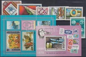 1973-1982 7 klf önálló érték + 1 blokk + 1 kisív