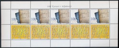 Centenary of Albanian alphabet mini sheet, 100 éves az albán ábécé kisív