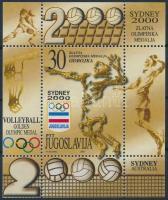 Olimpiai éremnyertesek blokk, Olympic medal winners block