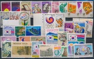 1984-1990 10 diff sets + 12 diff stamps, 1984-1990 10 klf sor + 12 klf önálló érték