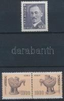 Definitive set with pair, Forgalmi sor benne pár