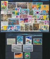 1981-1983 9 diff sets + 22 diff stamps, 1981-1983 9 klf sor + 22 klf önálló érték