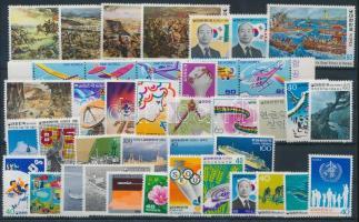 1981-1982 9 klf sor + 17 klf önálló érték + 1 ötöscsík, 1981-1982 9 diff sets + 17 diff stamps + 1 stripe of 5