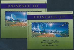 UNISPACE III Space Research Conference block and overprinted version, UNISPACE III űrkutatási konferencia blokk és felülnyomott változata