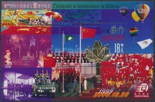 2000 Makaó Közigazgatás blokk Mi 85