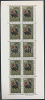 International Stamp Week mini sheet, Nemzetközi bélyeghét kisív