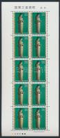 International stamp week minisheet, Nemzetközi bélyeghét kisív