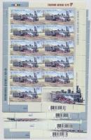 2005 Mozdony kisív sor Mi 732-735