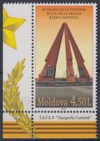 2010 65 éve ért véget a II. világháború ívsarki bélyeg Mi 705