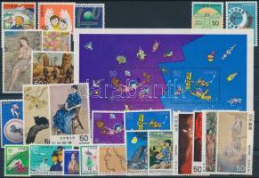 25 diff stamps with sets + block, 25 klf bélyeg, közte sorok + blokk