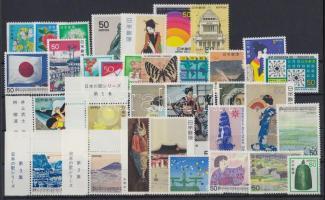 21 diff stamps with sets, 21 klf kiadás, közte teljes sorok és ívsarki értékek