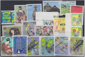 1986-1987 13 klf kiadás, közte sorok, ívsarki értékek