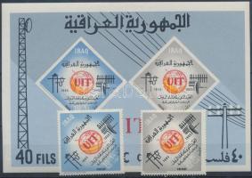 ITU perf set + imperf block, Nemzetközi telekommunikációs Unió évforduló fogazott sor + vágott blokk