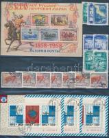 Szovjetunió összeállítás ~132 db bélyeg + 39 db blokk 2 db berakólapon