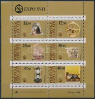 1983 Tudomány és kultúra blokk Mi 39