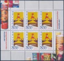 2003 Europa CEPT: Európa kisív Mi 1078