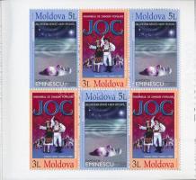 2003 Europa CEPT: Plakátművészet bélyegfüzet Mi MH 7