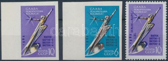 Space research imperf set + overprinted version, Űrkutatás; A világűr meghódítása vágott sor + felülnyomott változat