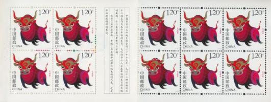 Year buffalo stamp booklet, A bivaly éve bélyegfüzet