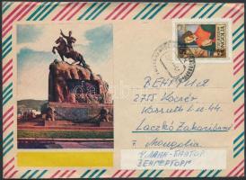 1973 Légi levél Magyarországra