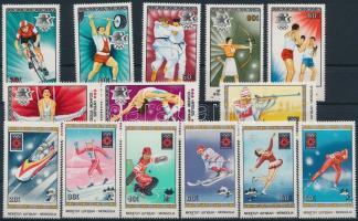 1984 Téli és Náyári olimpia 2 klf sor Mi 1600-1606 + 1616-1622 + blokk 97