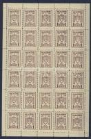 1939 Soproni tábori küldöncjárat 4 értékes II. sorozat teljes 30-as ívekben. Rendkívűl ritka, mindössze 26 teljes ívsor került kiadásra, lehet, hogy ez az 1 teljes ívsor létezik, UNIKUM! / Rákóczi Military school Sopron curier post stamps, 4 values in complete sheets of 30. Only 26 complete sheet sets were printed, this may be unique! (apró hibák / minor faults)