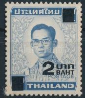 Definitive overprinted stamp, Forgalmi felülnyomott bélyeg