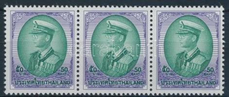 King Bhumibol stripe of 3, Bhumibol király hármascsík