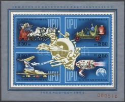 1974 UPU ajándék blokk (36.000)