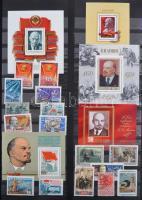 Érdekes külföldi gyűjtemény, különféle országok bélyegei rengeteg munkásmozgalmi (Lenin, Sztálin, Kim Ir Szen, Dimitrov stb ) motívummal 24 lapos KABE rugós berakó 15 lapján