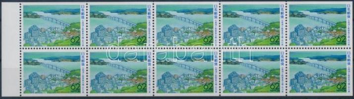 1993 Ishikawa prefektúra bélyegfüzetlap Mi 2150