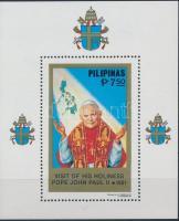 Pope John Paul II block, II. János Pál pápa blokk