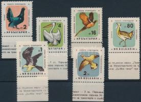 1961 Madarak ívszéli sor Mi 1217-1222