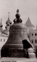 Moscow, Moskva; Tsar Kolokol / The Tsar Bell