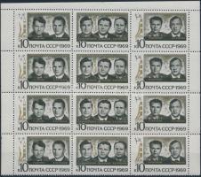 Astronauts corner block of 12, Űrhajósok ívsarki 12-es tömbben
