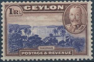 1935/1936 Definitive closing value, 1935/1936 Forgalmi záróérték