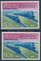 Railway centenary set, 100 éves a vasút sor