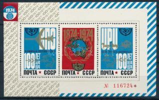 UPU Centenary block, 100 éves az UPU blokk