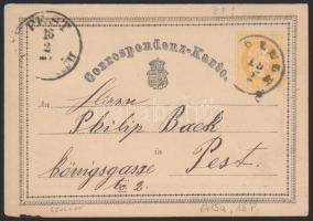 1871 2kr díjjegyes levelezőlap (SZOL)NOK