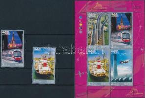 Távközlés sor 2 értéke + blokk, Telecommunications 2 stamps + block