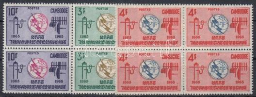 1965 100 éves a Nemzetközi Távközlési Unió (ITU) sor négyes tömbökben Mi 189-191
