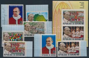 Papal visit margin set + block, VI. Pál pápa látogatása ívszéli sor + blokk