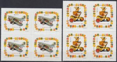 2015 Europa CEPT, Történelmi játékok öntapadós sor 4-es tömbökben Mi 3785-3786