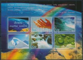 2005 A Föld blokk Mi 84