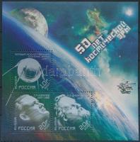 2007 50 éves az űrutazás blokk Mi 100